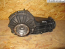 | FCE Differential 01R500044R | AUDI [115] Allroad C5 4BH...